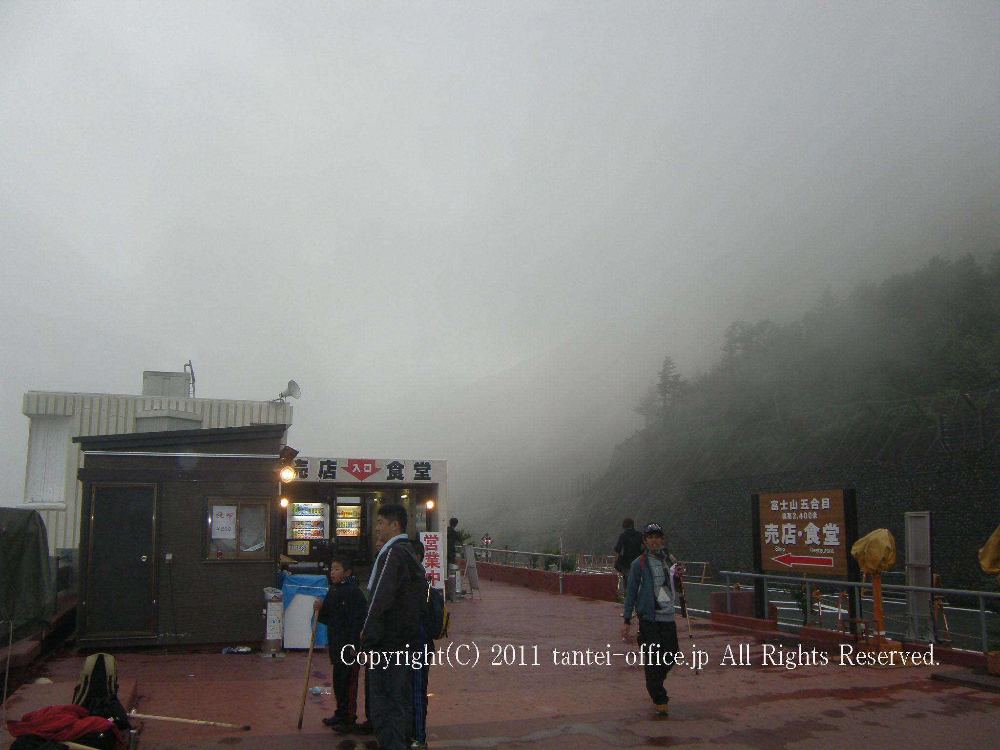 富士山130