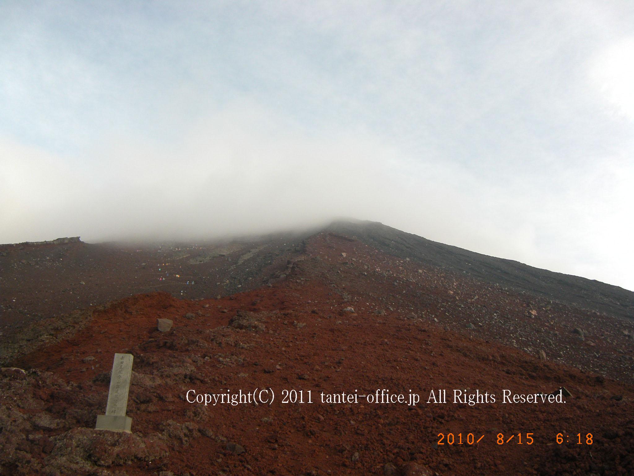 富士山126