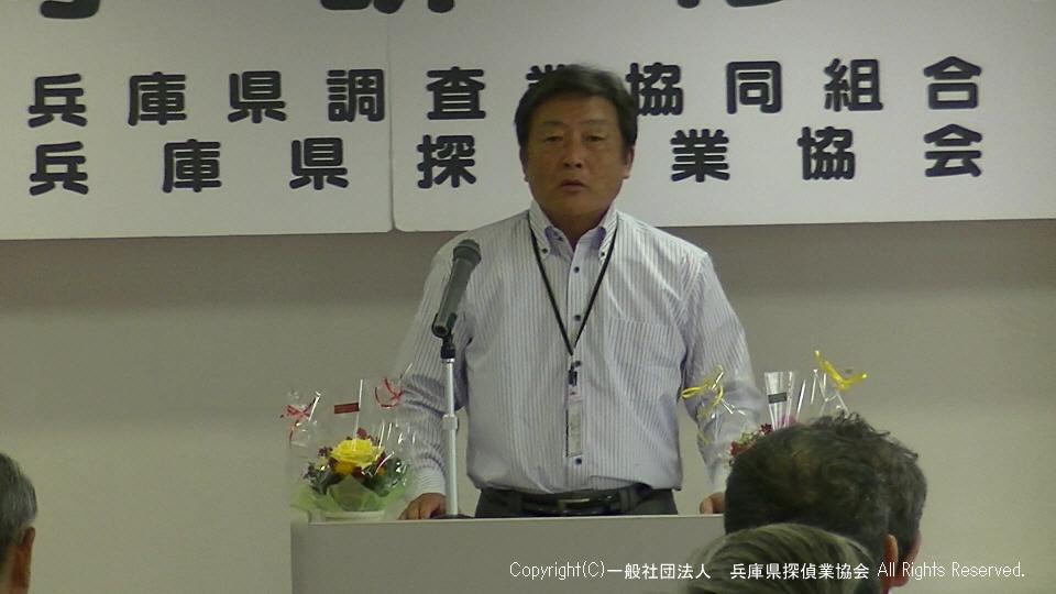 活動・ポリシー 兵庫探偵事務所
