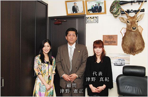 兵庫探偵事務所代表と顧問